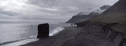 Hvalsnes, East Iceland
