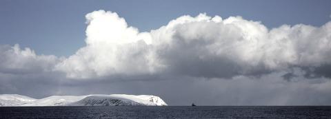 Northern tip of Sørøya island