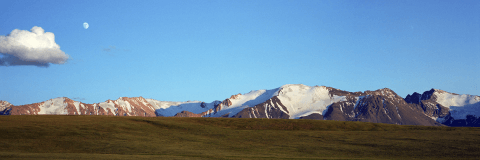 Mountains in Northwest Mongolia